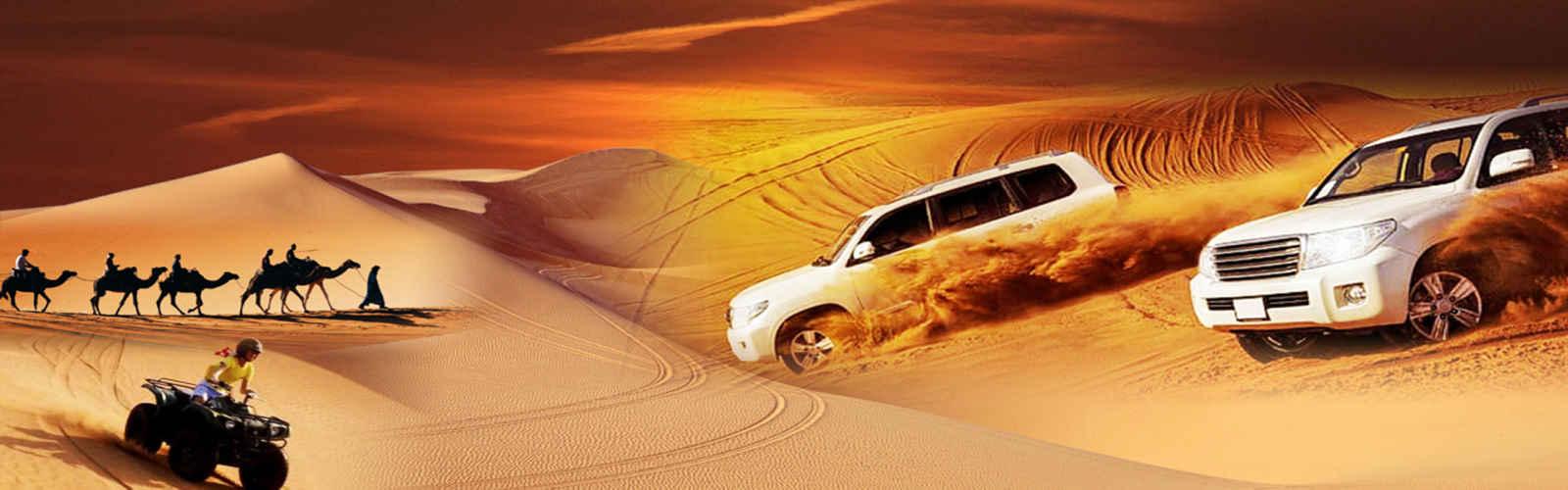 evening desert safari dubai banner